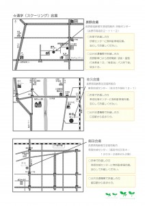 介護職員実務者研修 (通信)講座-002